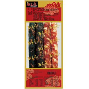 Dried Chinese Sausage (Assorted)