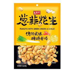 盛香珍蔥蒜花生100g