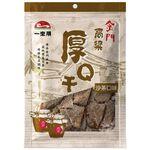 金門高粱厚Q干(沙茶口味), , large