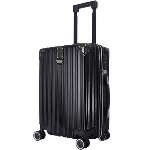 LM-20 Trolley Case
