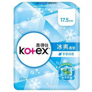 Kotex Ice Liner 17.5cm 26s