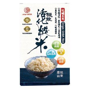 Origin GABA Rice Gift Box