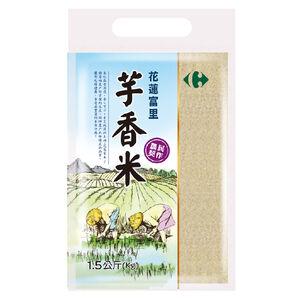 C-Fuli Aromatic Rice
