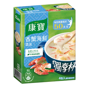 KNORR SS SEAFOOD