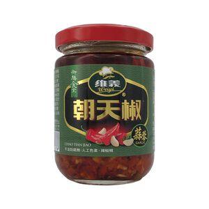 imperial kitchen garlic chili