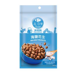 C-Sea Salt Peanuts