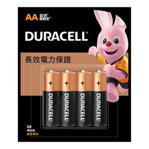 Duracell Alkaline battery-AA*4