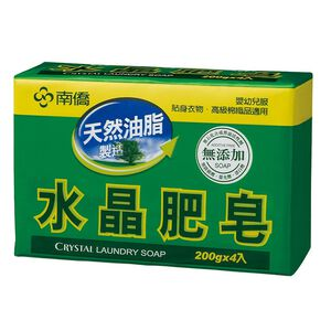 Crystal Skin Care Laundry Soap