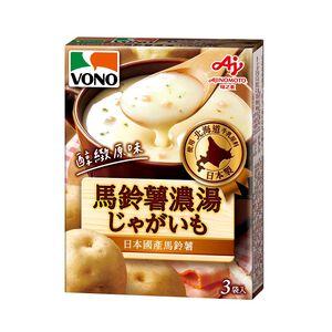 VONO醇緻原味-馬鈴薯濃湯-15.5gx3
