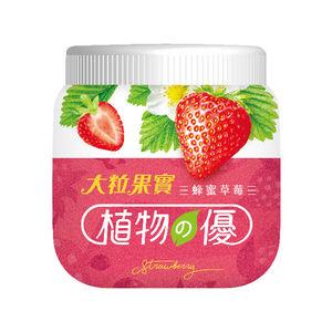 Herb-U Yogurt Honety Strawbeny