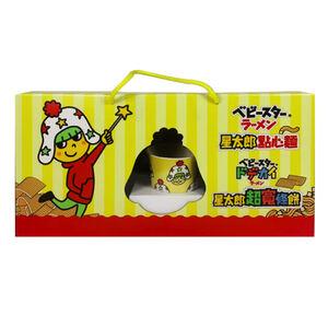 Oyatsu Snack Gift Box