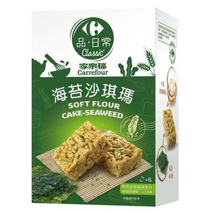 C-Soft Flour Cake-Seaweed