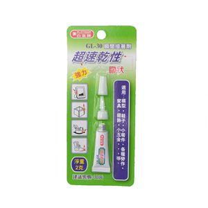 PLATINUM GL-30 Glue 2g