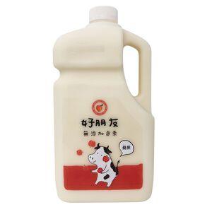 Apple Flavored Milk 2620ml