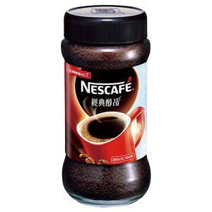 雀巢咖啡經典醇品咖啡罐裝200g