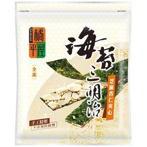 橘平海苔三明治-芝麻杏仁