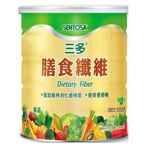 SENTOSA Dietary  Fiber  Powder