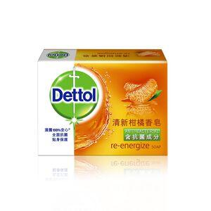 Dettol Bar Soap Re-energize