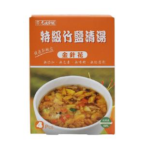 Bamboo Salt Soup with Hemerocallis Fulva
