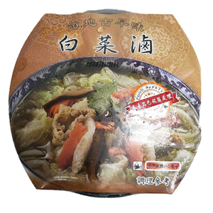 Stewed Chinese Cabbage
