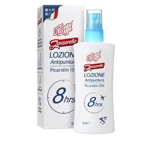 Picaridin Long-lasting anti-mosquito liq