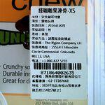 綠咖咖果凍骨XS, , large