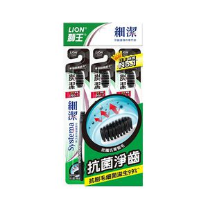 Lion Systema charcoal Toothbrush