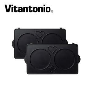 Vitantonio銅鑼燒烤盤