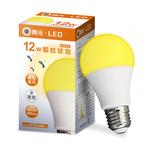 (舞光)12W LED驅蚊燈泡, , large