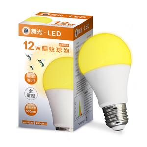 12W Bug Free LED Bulb