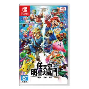 NS Super Smash Bros. Ultimate