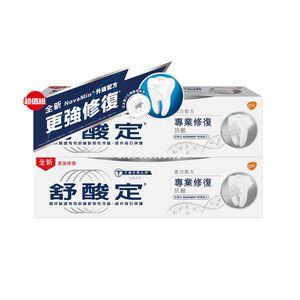 Sensodyne Repair Protect