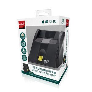 E-books T38 直立式晶片讀卡機