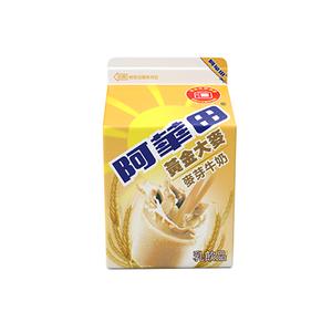 Golden Barley Malted Milk