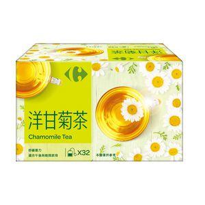 C-Chamomile Tea