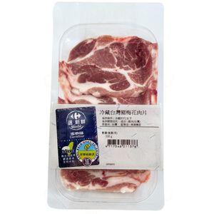 CQL Pork Boston Muscle