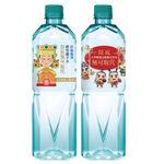 Alkaline Lon Water 850ml, , large