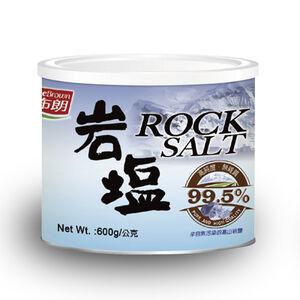 紅布朗 岩鹽