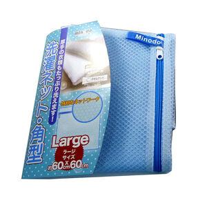 Wash Bag