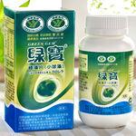 綠寶綠藻片(小球藻)360錠, , large