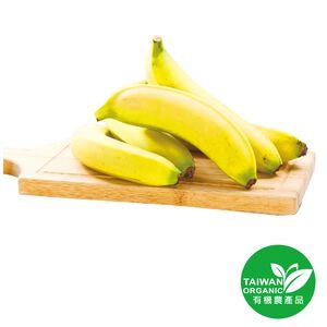 Leopard Cat Organic Banana/bag