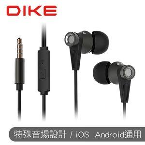 DIKE DE240 線控式耳機