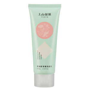 Grapefruit Seed Extract Deep Cleanser