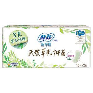 Sofy Herb anti-bac night 29cm15P