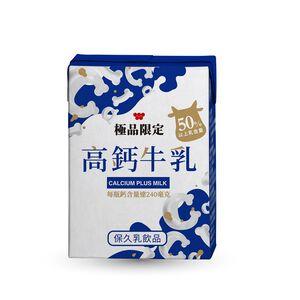 Superior Quality Calcium plus Milk