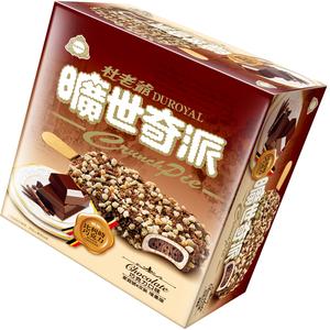 Duroyal Big Crunch Pie-Chocolate