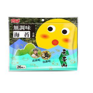 Motomotoyama Seaweed Half Sheets