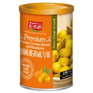 紅布朗頂級薑黃威力果200g