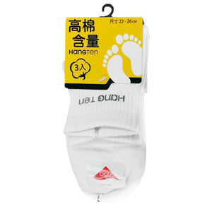 1/2 Casual Socks