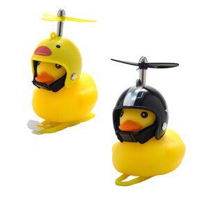 【大專開學購起來】驛森町發光小鴨-機車用裝飾-款式隨機出貨